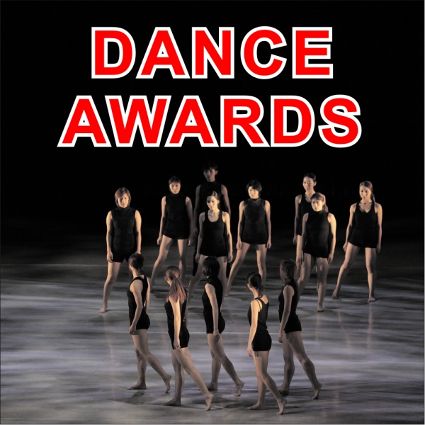 Dance Trophies & Awards
